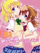 绝对无敌☆Fallin' LOVE☆漫画1